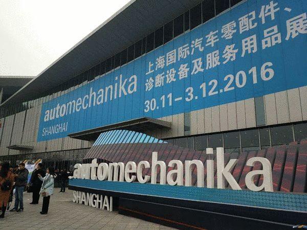 Automechanika Shanghai 30.11-3.12.2016